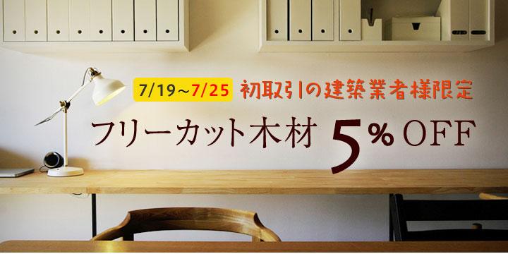 170718kenchiku.jpg