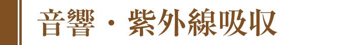 osusume_2.jpg