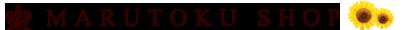 マルトクショップ(木材のフリーカット、加工、塗装・床材(フローリング)・ウッドデッキ材の通信販売