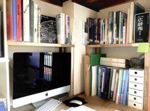 アカシアの本棚