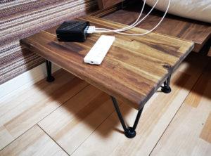 アカシアのサイドテーブル