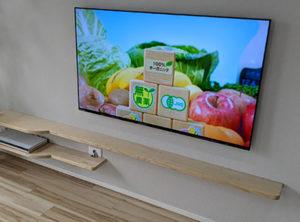 ホワイトリンバのテレビボード