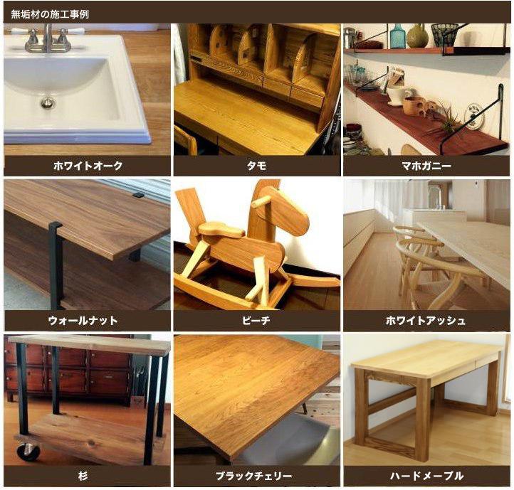 3x3muku_sekoujirei_coll720x660title3.jpg
