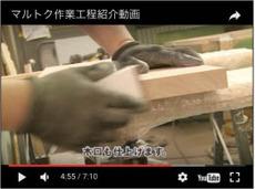 kenma_movie_cap1.jpg