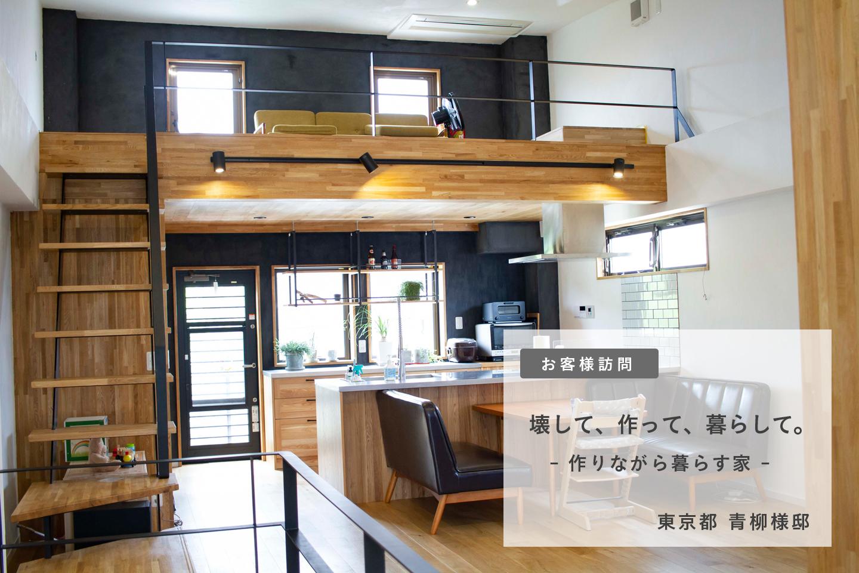 aoyagi_title.jpg