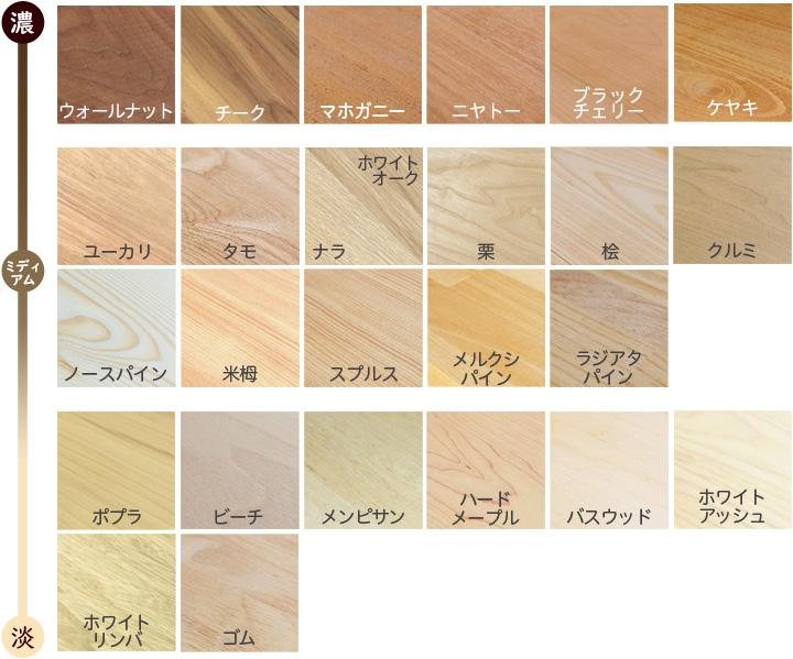 index_color_02180227.jpg