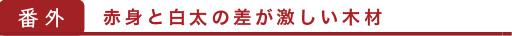 index_color_03.jpg