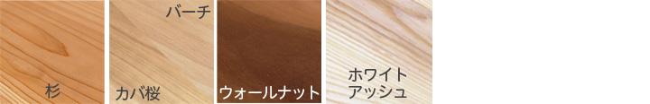 index_color_04180227.jpg