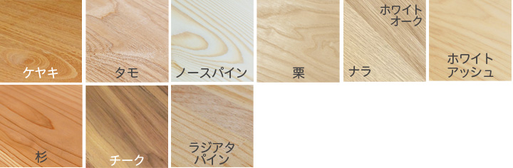 index_mokume_03180227.jpg