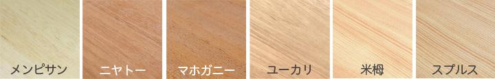 index_mokume_7180227.jpg
