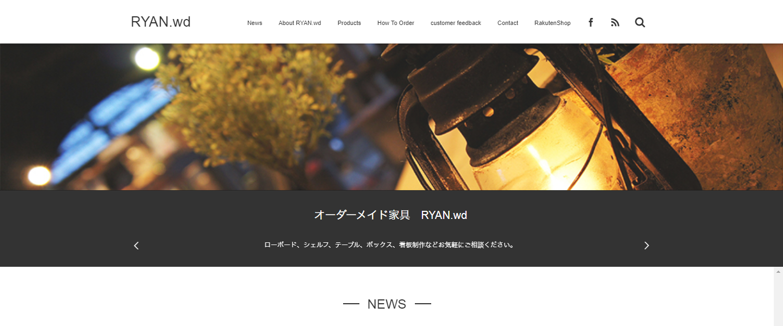 shop_ryan.png