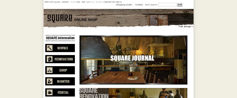 shop_square.png