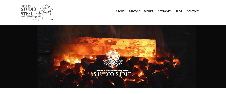 shop_studiosteel.png