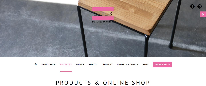 shop_sulk.png