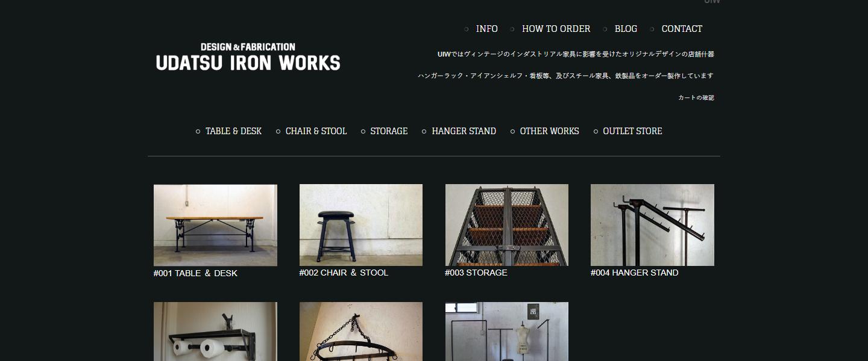 shop_udatsu.png