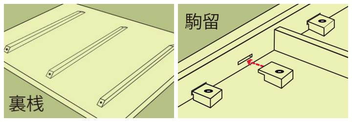 komadome_urasan_collage.jpg