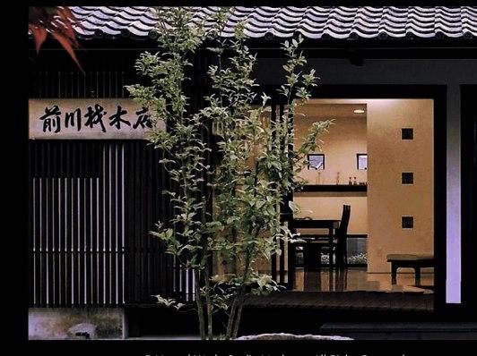 maekawamokuzai_façade.jpg