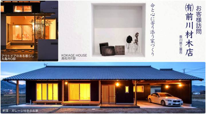 maekawamokuzai_top0426.jpg