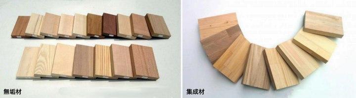 muku_shusei_sample.jpg