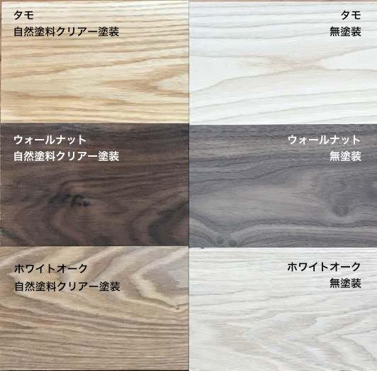 muku_sizentoso3shu.jpg