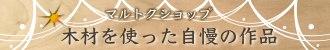 sekourei_banner.jpg