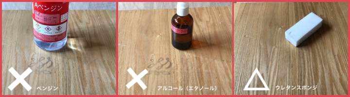 urethane_yozai_test3.jpg