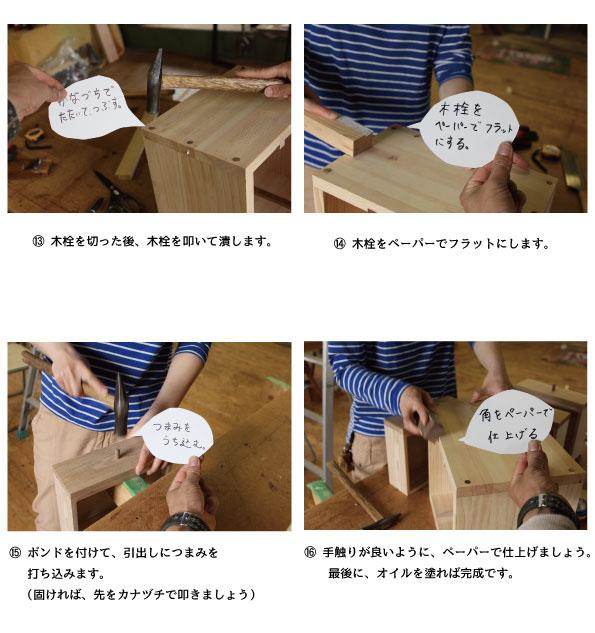 箱組み立て3.jpg