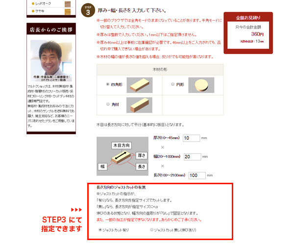 20171031_just3.jpg