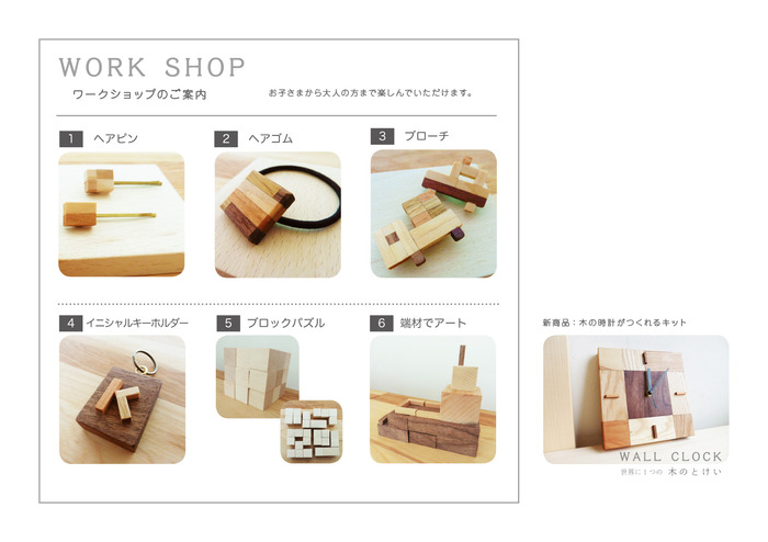 marutoku_ws.jpg