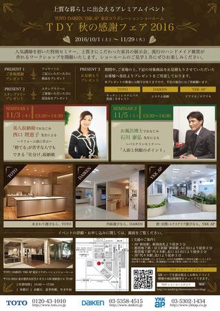 201611ws1.jpg