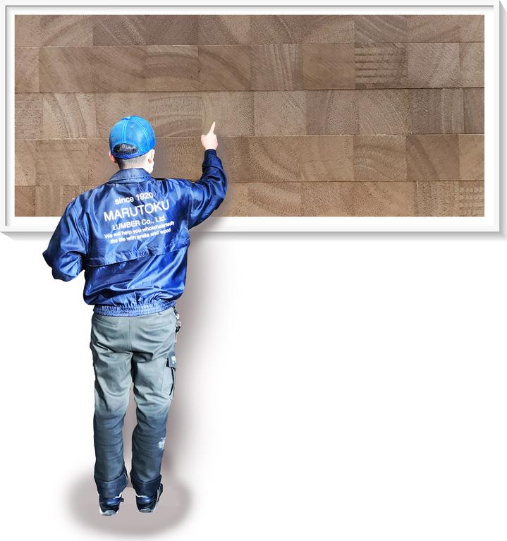 nat_mosaic_fram-staff.jpg