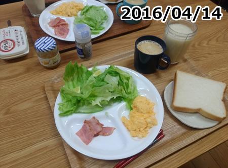 160419_01_003.jpg