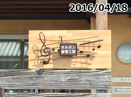 160420_05_001.jpg
