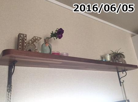 160606_03_002.jpg