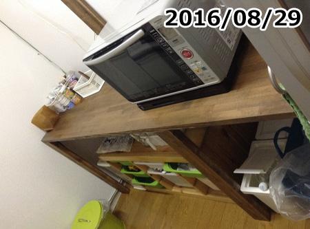 160830_02_002.jpg