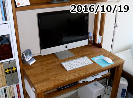 161011_04_002.jpg
