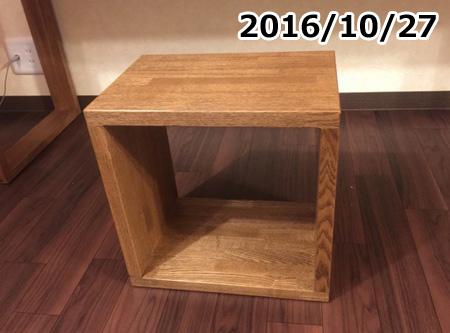 161102_07_002.jpg