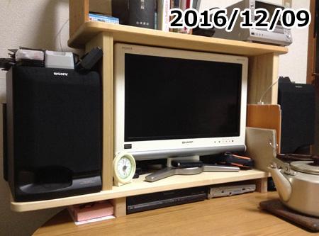 161210_3_001.jpg