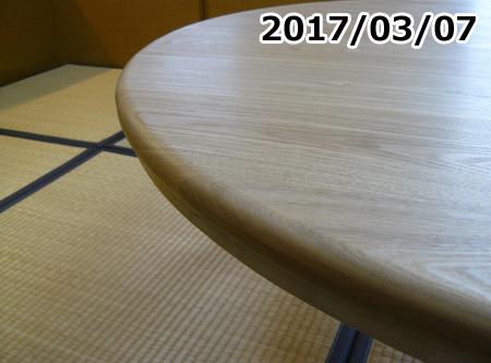170310_03_001.jpg