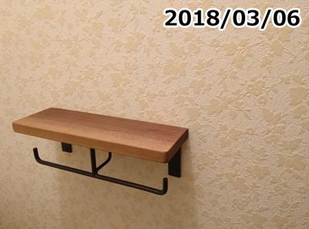 180320_01_001.jpg